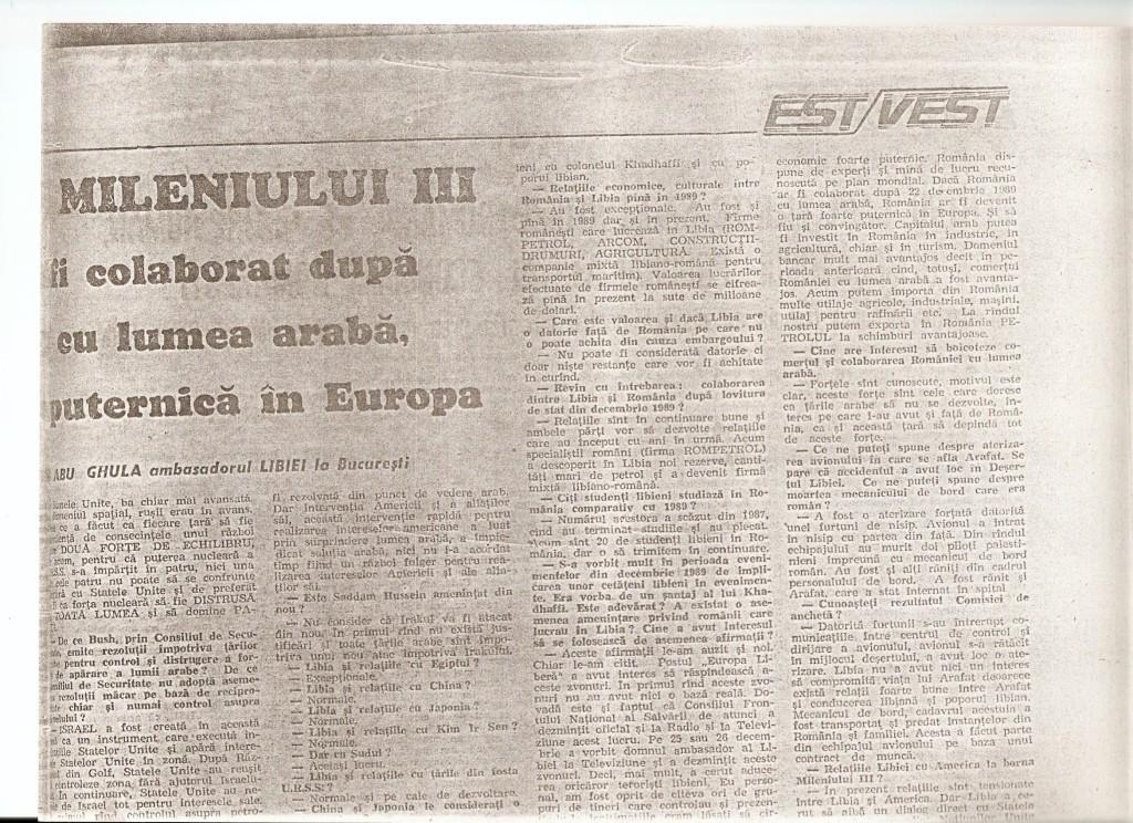 romanian revolution essay